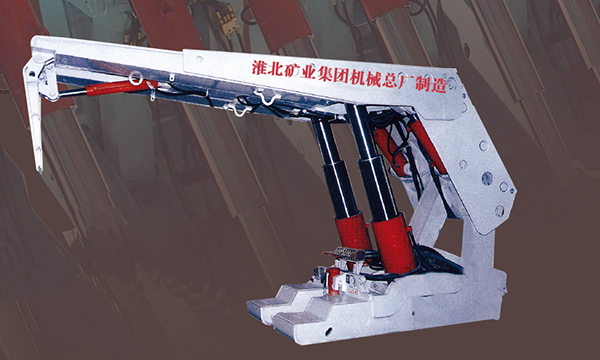 ZY4600/13/28型掩护式液压支架